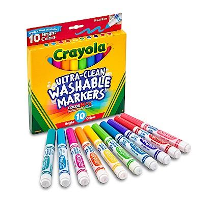 美國crayola 繪兒樂可水洗粗錐頭彩色筆明亮色10色(3Y+)