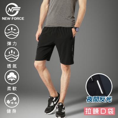 NEW FORCE 清爽透氣速乾健身短褲-兩色可選