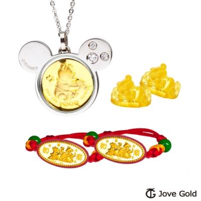 Disney迪士尼系列金飾 五件式黃金彌月禮盒-可愛維尼寶貝+維尼款
