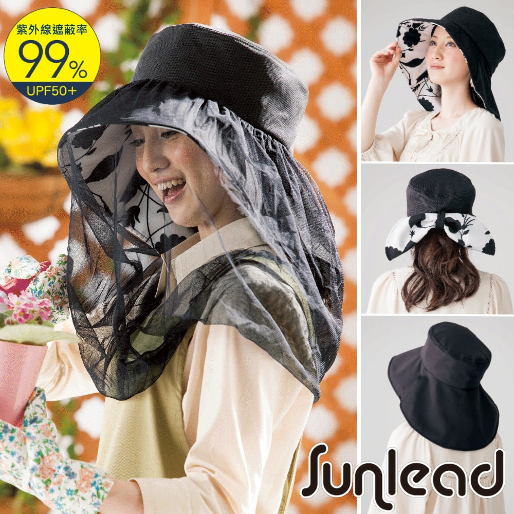 Sunlead 防曬寬緣護頸。吸濕速乾兩用式透氣紗網面罩遮陽帽 (黑色)