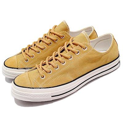 Converse 帆布鞋 All Star 低筒 運動 男鞋