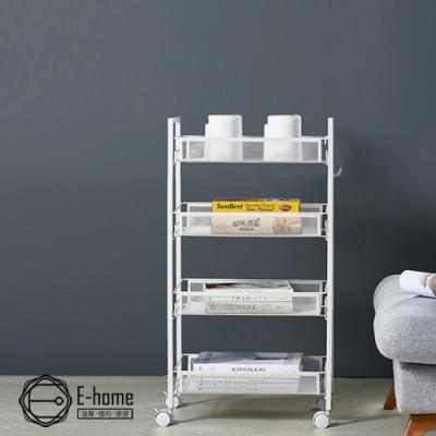 E-home 四層網格廚衛收納置物推車-兩色可選