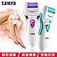【SAMPO 聲寶】電動去硬皮美足機 (粉紫色、藍綠色) product thumbnail 2