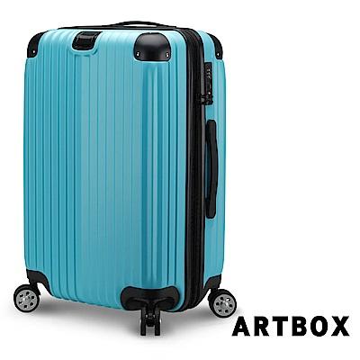 【ARTBOX】月半星宿- 20吋PC磨砂霧面可加大行李箱 (蒂芬妮藍)