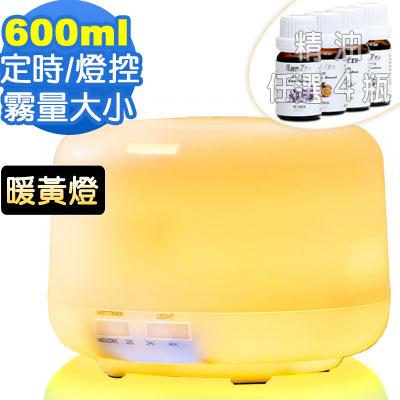 ANDZEN日系風格負離子水氧機(AZ-2600Y暖黃燈)+澳洲單方純精油10mlx4瓶