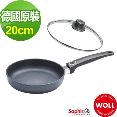 德國 WOLL Saphir Lite藍寶石輕巧系列 20cm平煎鍋(含蓋)