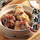 食吧嚴選精燉暖心麻油雞湯*5包組(適合1人份/410g)(固形量120g)