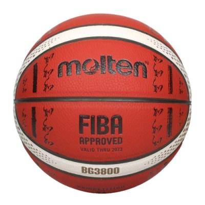 MOLTEN #7合成皮12片貼籃球-2020奧運紀念球款-室內 室外 B7G3800-SOJ 橘米白黑