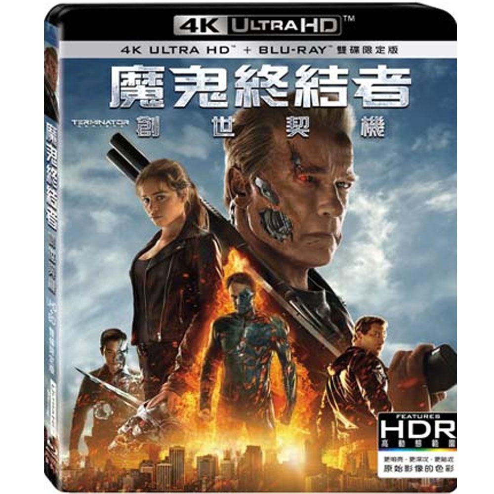 魔鬼終結者:創世契機 4K UHD+BD 雙碟限定版