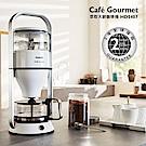 飛利浦 PHILIPS Cafe Gourmet萃取大師咖啡機(HD5407)