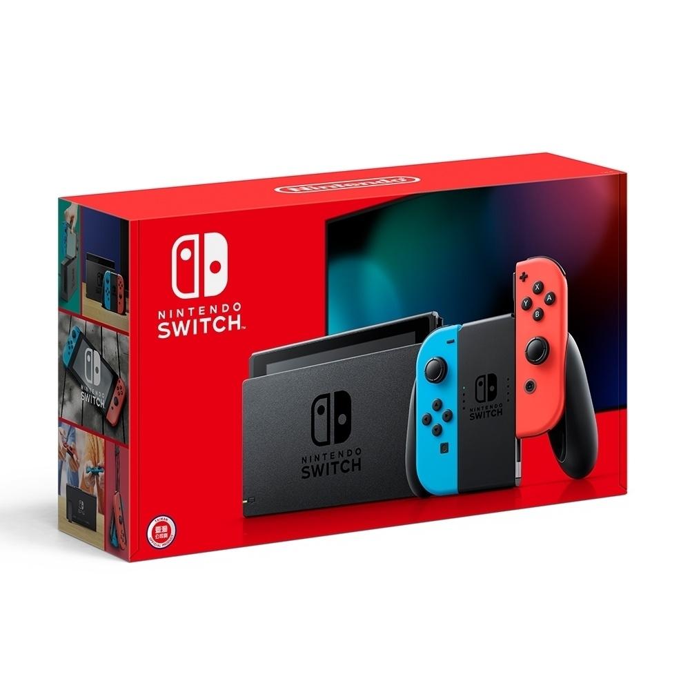 任天堂 Nintendo Switch 紅藍電力加強版主機