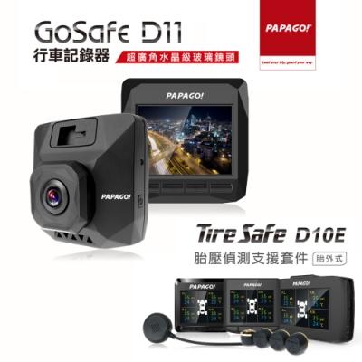PAPAGO !GoSafe D11超廣角水晶級玻璃鏡頭行車記錄器-胎壓版