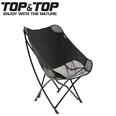 時時樂限定韓國TOP&TOP頂級多功能透氣蝴蝶椅露營折疊椅