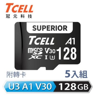 TCELL冠元 SUPERIOR microSDXC UHS-I(A1)U3 V30 100MB 128GB 記憶卡 (5入組)