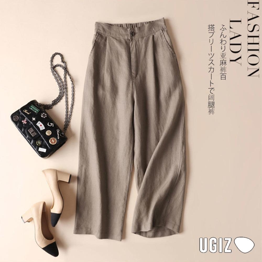 UGIZ-顯瘦簡約棉麻造型寬褲-2色(M-XL)