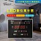羅蜜歐 大型12/24小時制LED 電子萬年曆掛鐘 product thumbnail 1