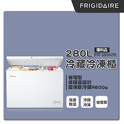 Frigidaire富及第 280L商用等級冷凍櫃 FRT-2801KZR 福利品