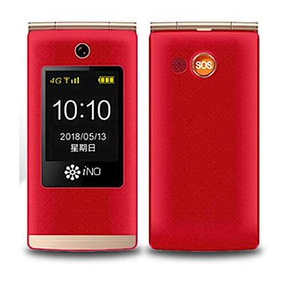 iNO CP300 4G大按鍵摺疊手機 老人機 黑/紅