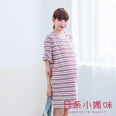 日系小媽咪孕婦裝-台灣製哺乳衣~顯瘦配色條紋荷葉袖洋裝 (共三色)