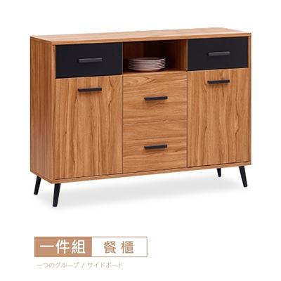 時尚屋 狄倫淺柚木3.6尺餐櫃 寬109.1x深40x高82.9公分