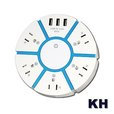 KH-360風車USB延長線1開5插3p插座(6尺)KH-1536U