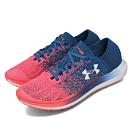 UA 慢跑鞋 Threadborne Blur 運動 女鞋