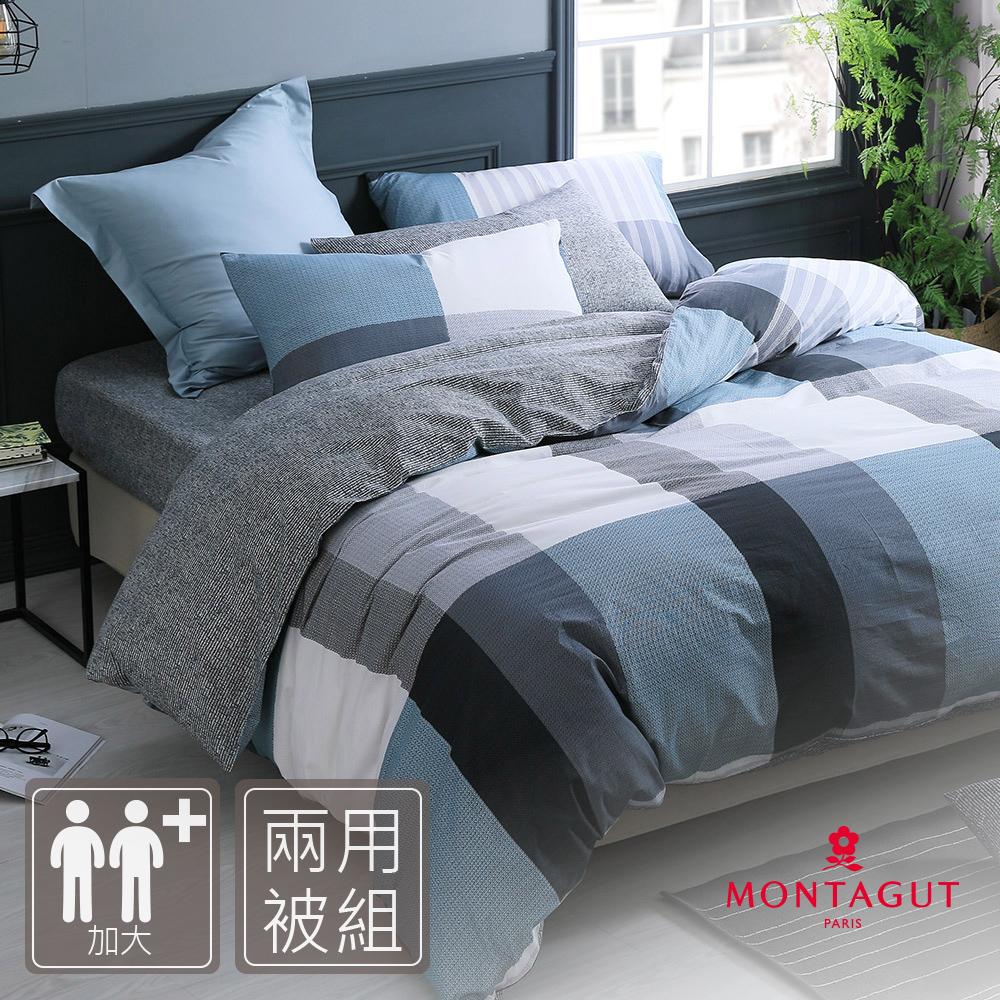 MONTAGUT-紐約生活-100%純棉-兩用被床包組 (加大)