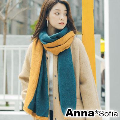 AnnaSofia 馬卡龍雙色拼雙面 厚織仿羊絨大披肩圍巾(綠黃系)