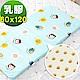 奶油獅 同樂會系列-100%精梳純棉布套+馬來西亞天然乳膠嬰兒床墊-湖水藍60X120cm product thumbnail 1