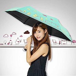 【雙龍牌】大象樂園 抗UV降溫13度黑膠自動開收傘/晴雨傘 B1059E