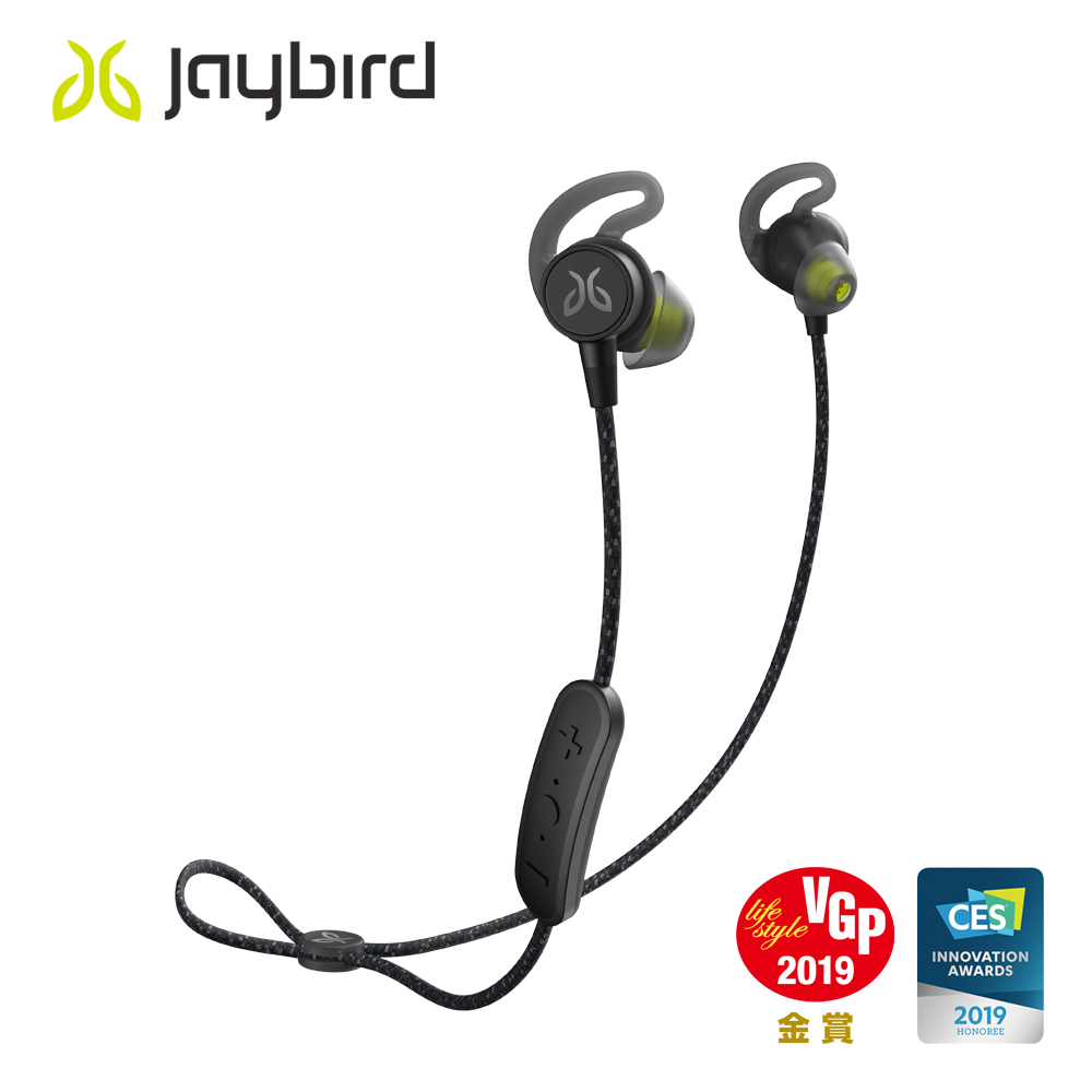Jaybird TARAH PRO 藍牙無線運動耳機 (閃電黑)