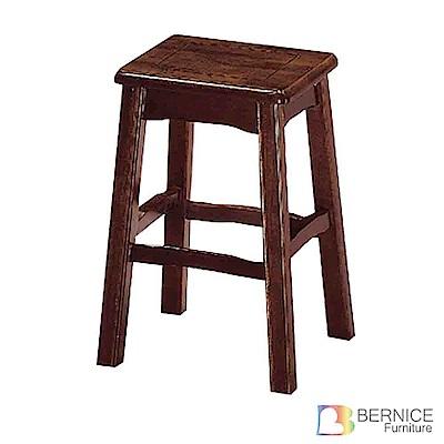 Bernice-古亭胡桃小椅凳/板凳-28x28x45cm
