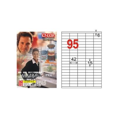 【龍德LONDER】LD-843-W-A 15x42mm 95格 白色  A4 三用標籤(1盒105張)