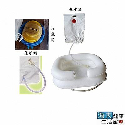 海夫健康生活館 恆伸 ER-5016 雙層充氣式洗頭槽(附熱水袋、打氣筒、蓮蓬頭、修補包)