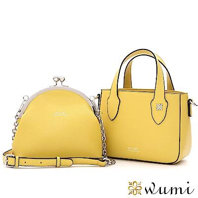 WuMi 無米 蘇菲雅鍊帶子母包 葵花黃