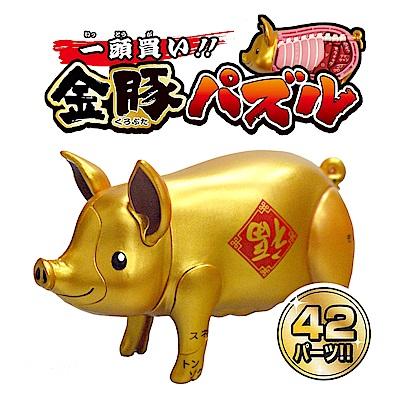 【MEGAHOUSE】日版 益智桌遊 趣味拼圖 買一頭豬!金豬喜氣 過年限定版