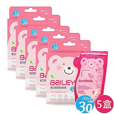韓國BAILEY貝睿 感溫母乳儲存袋-壺嘴型30入(5盒)