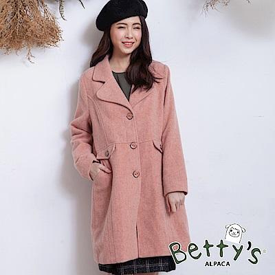 betty's貝蒂思 西裝領混羊毛質感大衣(淺粉桔)