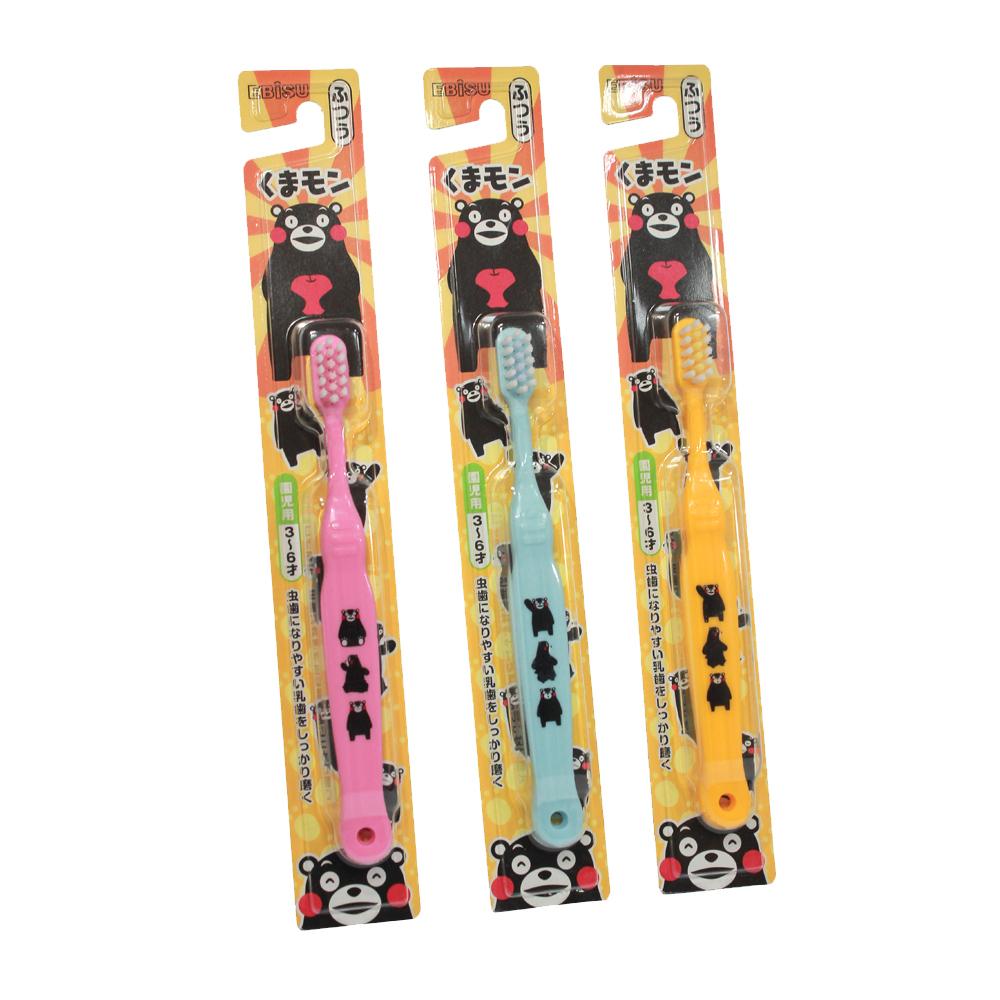 KUMAMON熊本熊 EBISU系列3-6歲兒童牙刷-3入