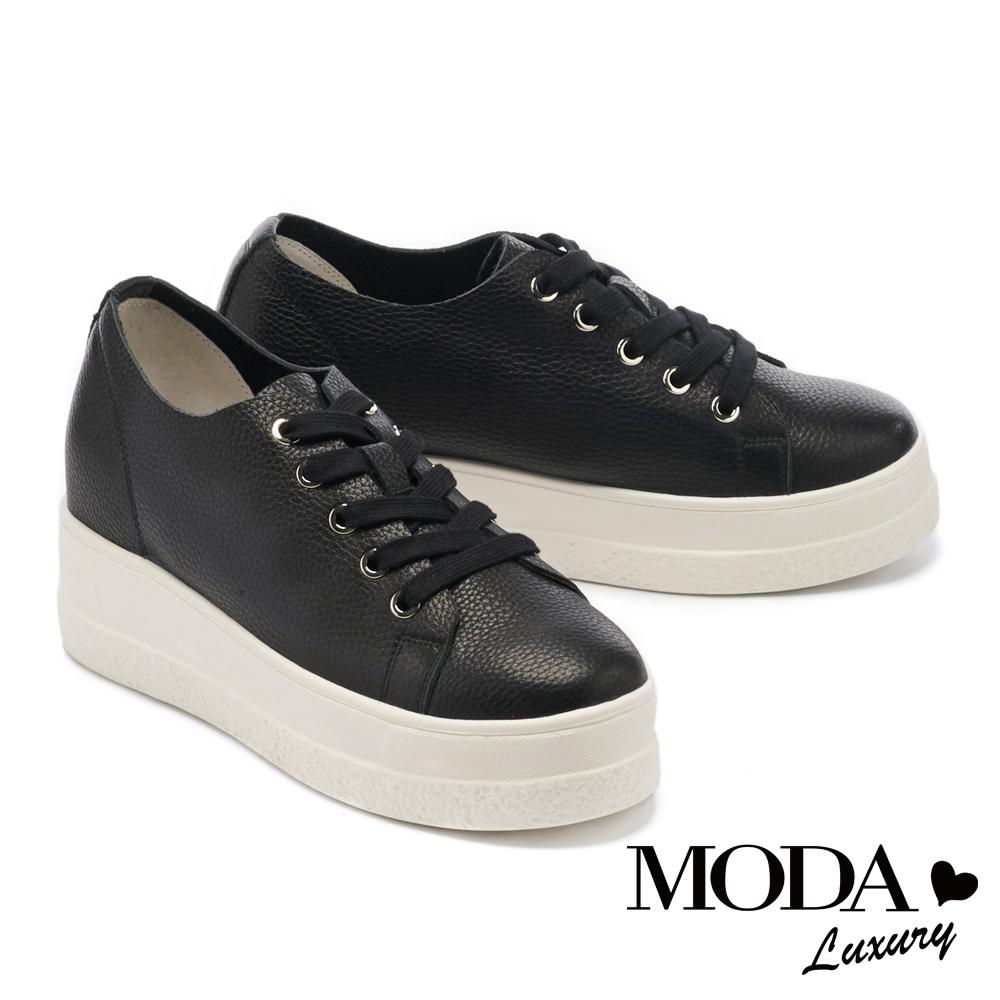休閒鞋 MODA Luxury 日常潮態百搭全真皮綁帶厚底休閒鞋-黑