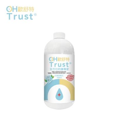 OH-Trust歐舒特-全效防護納米離子水-補充瓶1L