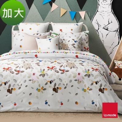 (活動)La mode寢飾  動物躲貓貓環保印染100%精梳棉被套床包組(加大)