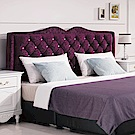 AS-溫蒂紫色絨布雙人加大6尺床頭片-183x12x119cm
