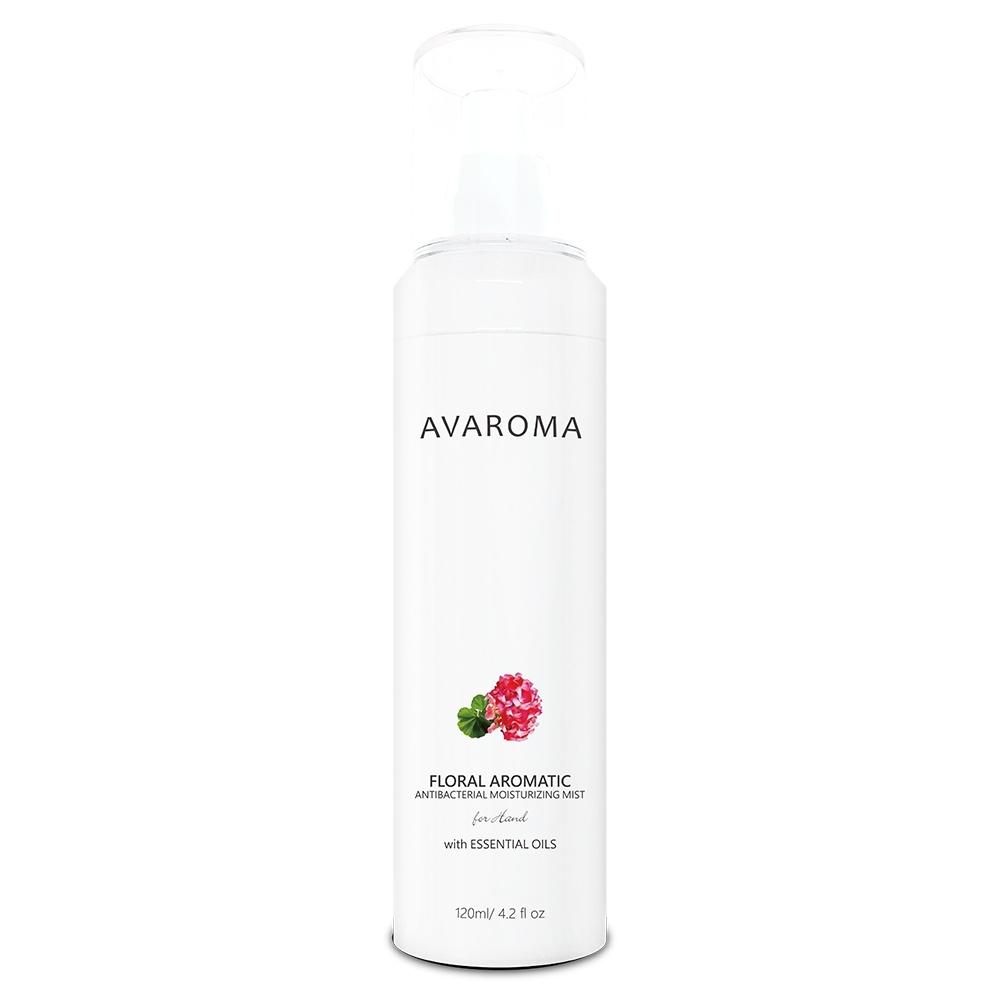 AVAROMA植物精萃 親膚精油保濕抗菌噴霧-抒心花香 120ml