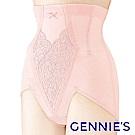 買一送一*Gennies專櫃-010系列-窈窕美身束腹褲(T564)