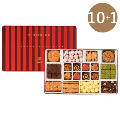 亞尼克伴手禮 一口餅乾分享禮盒(L)x10盒+贈1盒
