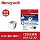 美國Honeywell CZ除臭濾心HRF-E2-AP(一盒2入) product thumbnail 1