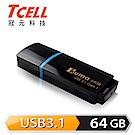 TCELL 冠元-USB3.1 Gen1 64GB 地中海風隨身碟 (Kuma系列)