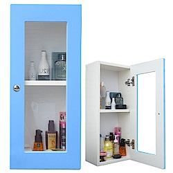 Abis 經典單門防水塑鋼浴櫃/置物櫃-2色可選(2入)
