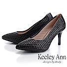 Keeley Ann慵懶盛夏 OL編織拼接高跟鞋(黑色)